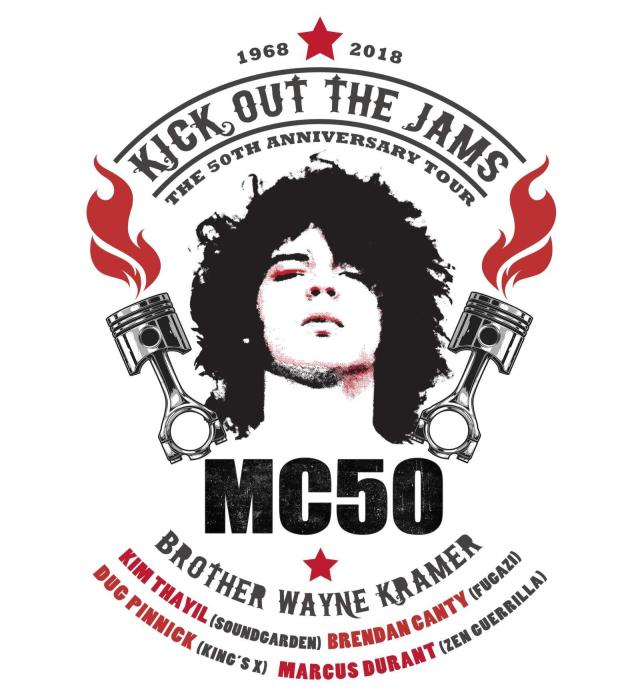 mc50 logo